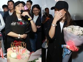 Mỹ Tâm bật khóc khi được fans bí mật tổ chức sinh nhật ngay trong rạp phim
