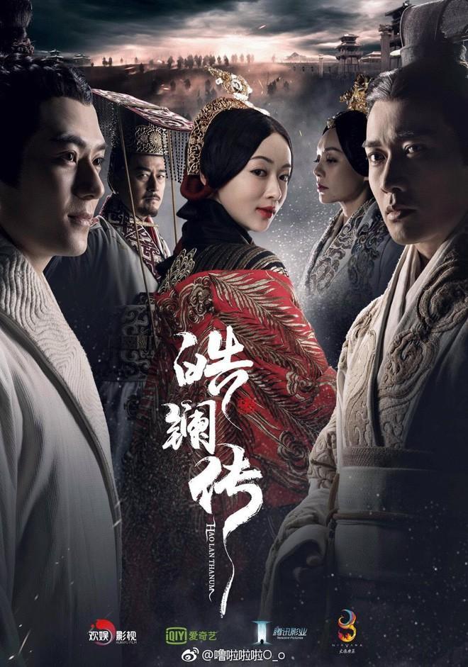 Vu Chính cuối cùng đã chịu công bố ngày lên sóng chính thức của Hạo Lan Truyện-1