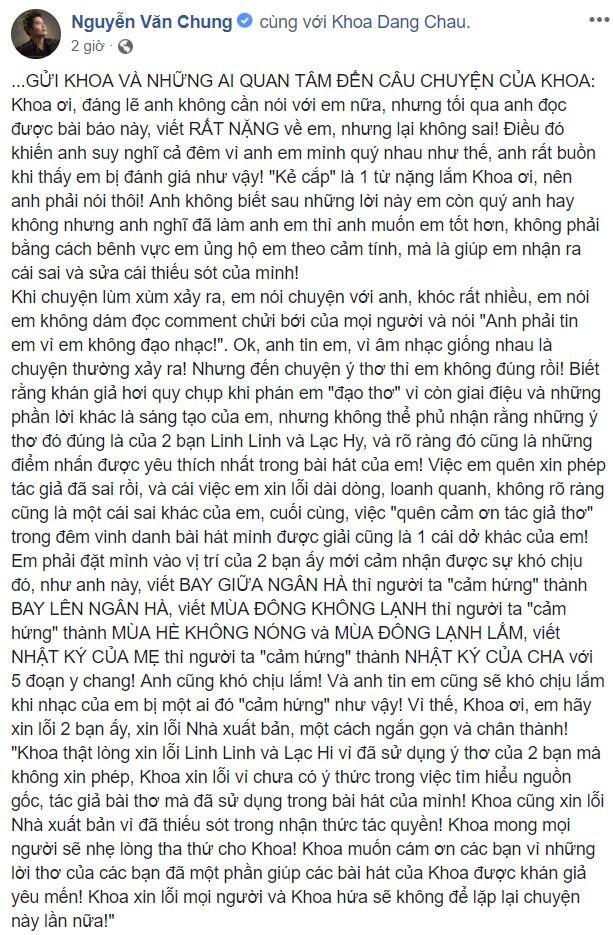 Nhạc sĩ Nguyễn Văn Chung viết tâm thư khuyên Châu Đăng Khoa xin lỗi công khai về scandal đạo thơ-1