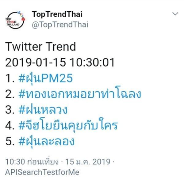 Phim hài cổ trang Thái Lan Thong Ek Mor Yah Tah Chaloang gây sốt ngay từ teaser đầu tiên-6