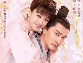 'Minh Lan truyện' của Triệu Lệ Dĩnh hot đến mấy vẫn bị soi lỗi sai ngớ ngẩn