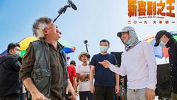 Tết này nhất định phải xem 'Tân vua hài kịch' của Châu Tinh Trì
