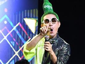 Chết cười với kiểu tóc 'độc lạ' chưa ai dám để của nam ca sĩ Hàn Quốc