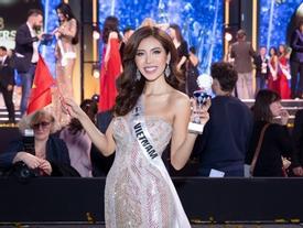 Minh Tú: 'Tôi tự tin lọt top 5 Hoa hậu Siêu quốc gia 2018 nếu không vướng tin đồn mua giải'