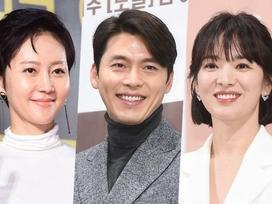 Sao nữ gạo cội vượt mặt Song Hye Kyo trên bảng xếp hạng truyền thông là ai?