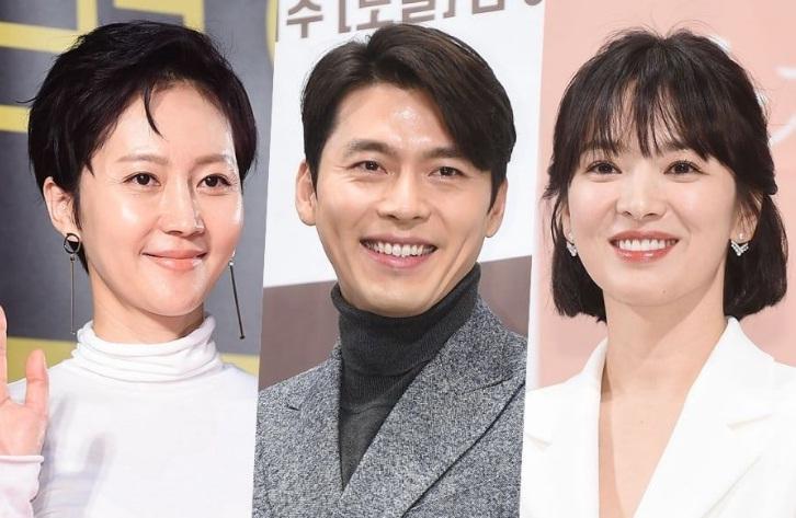 Sao nữ gạo cội vượt mặt Song Hye Kyo trên bảng xếp hạng truyền thông là ai?-1