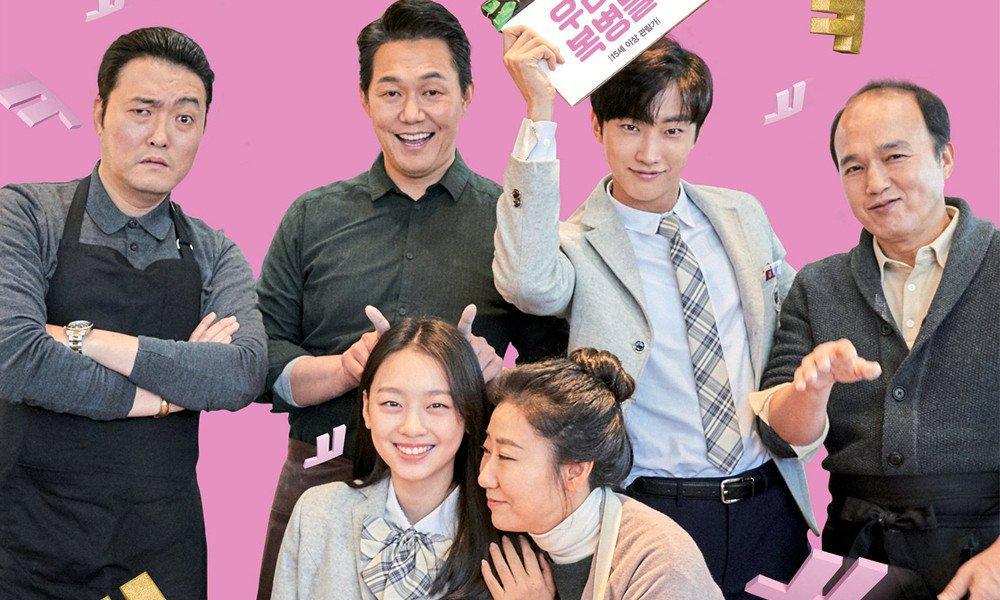 Sao nữ gạo cội vượt mặt Song Hye Kyo trên bảng xếp hạng truyền thông là ai?-3