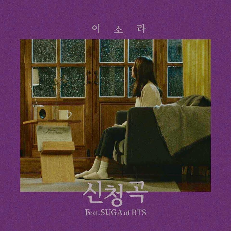 Nàng cỏ Goo Hye Sun khoe ảnh tình tứ với ông xã khiến bao người ghen tị-7