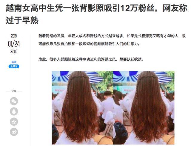 Nữ sinh Việt khiến dân mạng và truyền thông Trung Quốc phát cuồng vì bức ảnh mặc áo dài với mái tóc mây siêu đẹp-1