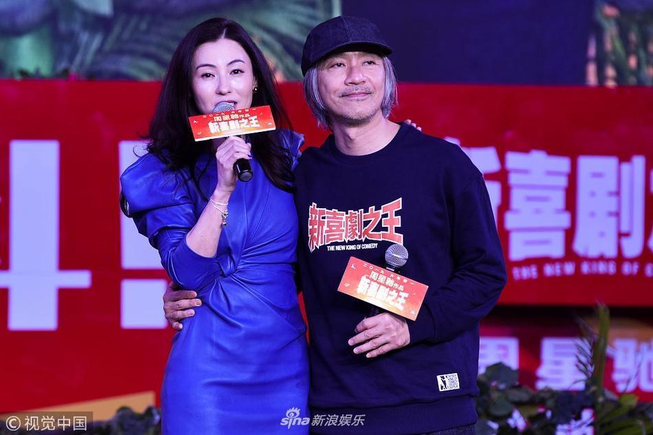 Vợ Hướng Hoa Cường bóc mẽ đời tư Trương Bá Chi vì Châu Tinh Trì?-3