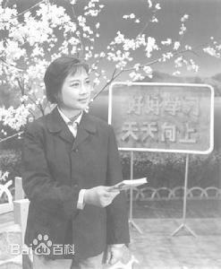 Đời tư ít biết về Quan Âm Bồ Tát Tả Đại Phân trong Tây du ký năm 1986-3