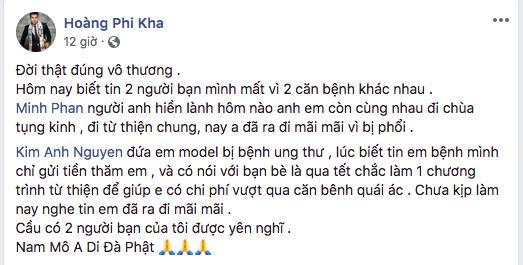 HHen Niê gửi lời vĩnh biệt đến người mẫu 9x qua đời vì ung thư buồng trứng khiến người đọc nghẹn đắng-5