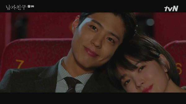 Park Bo Gum thường xuyên có cảm xúc với Song Hye Kyo trong Encounter, chưa từng diễn cảnh say rượu trước đây-2