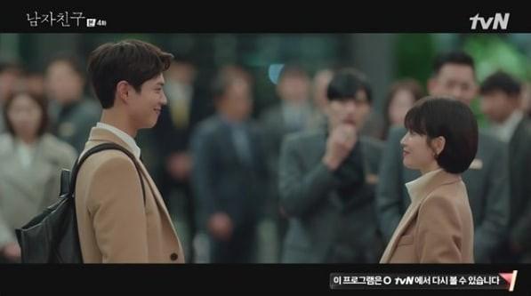 Park Bo Gum thường xuyên có cảm xúc với Song Hye Kyo trong Encounter, chưa từng diễn cảnh say rượu trước đây-5