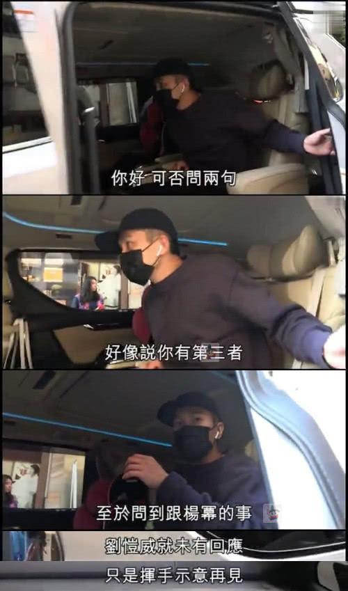 Trở về Hong Kong đón tết cùng con gái, Lưu Khải Uy phản ứng lạ khi bị hỏi hôn nhân có người thứ ba xen vào?-9