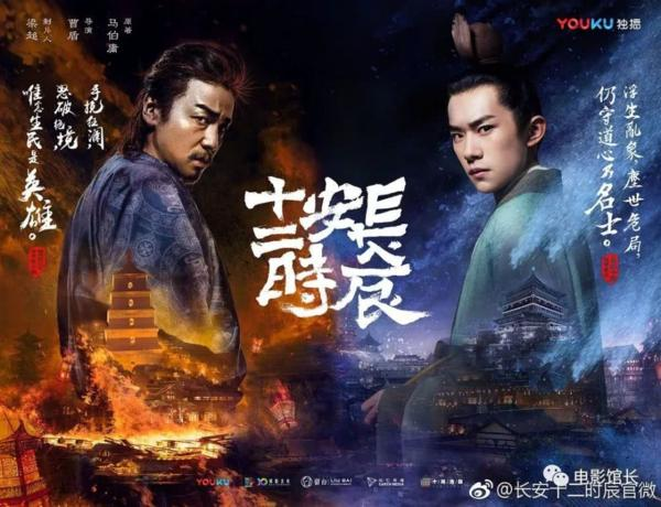 5 phim truyền hình Hoa ngữ hứa hẹn tạo nên đại chiến màn ảnh 2019-2