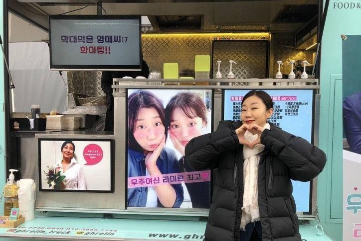 Ông xã Song Hye Kyo gửi lời chúc Tết tới người hâm mộ đọc mà ấm cả lòng-7