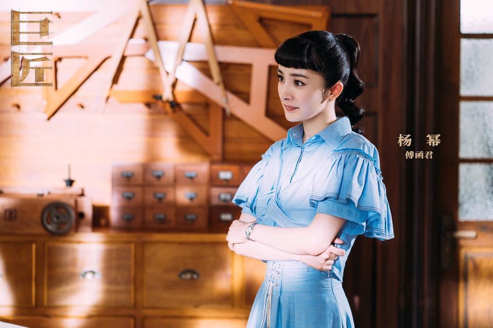 Xa Thi Mạn - Lưu Diệc Phi - Dương Mịch: 3 mỹ nhân thời dân quốc được mong đợi nhất màn ảnh 2019-8