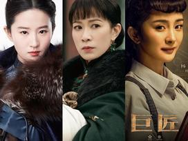 Xa Thi Mạn - Lưu Diệc Phi - Dương Mịch: 3 mỹ nhân thời dân quốc được mong đợi nhất màn ảnh 2019