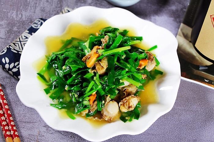 5 món ăn cực nhanh gọn giúp chống ngán cho những ngày Tết-4
