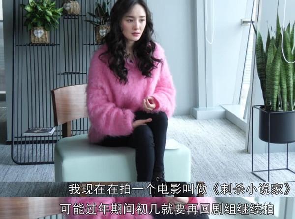 Dương Mịch chia sẻ về tai nạn suýt mất mạng khi còn nhỏ, hết Tết vẫn chưa có thể về thăm con gái-9