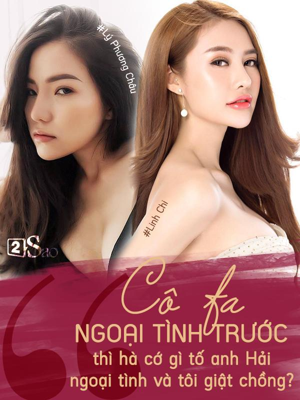 Chỉ đến khi lấy Lâm Vinh Hải rồi, người mẫu Linh Chi mới chịu LẦN ĐẦU NÓI THẬT: Vợ cũ của chồng tôi là người đáng khinh-4