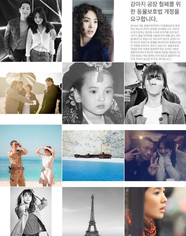 Động thái mới nhất của Song Hye Kyo trên Instagram làm rộ tin đồn cô đã ly dị với Song Joong Ki-3