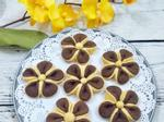 Chocolate vị phở Việt Nam qua cảm nhận của du khách Nhật Bản-1
