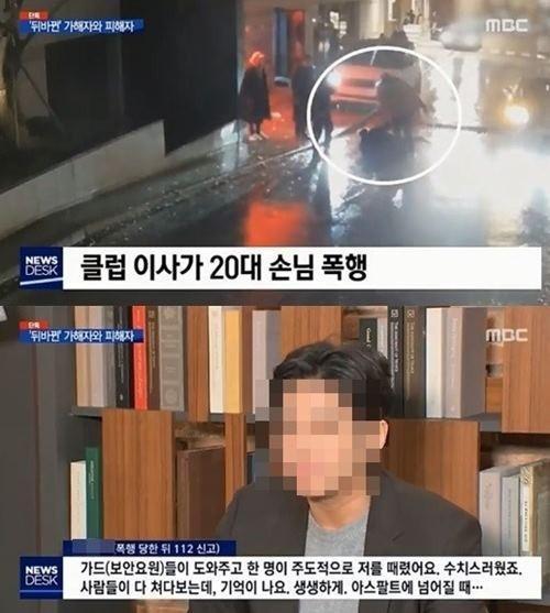 Quán bar của Seungri đóng cửa sau vụ hành hung khách hàng