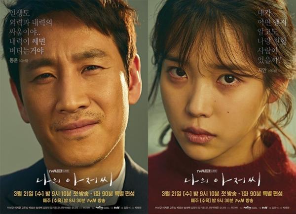 5 bộ phim phản ánh chân thực cuộc sống khắc nghiệt của Hàn Quốc-1