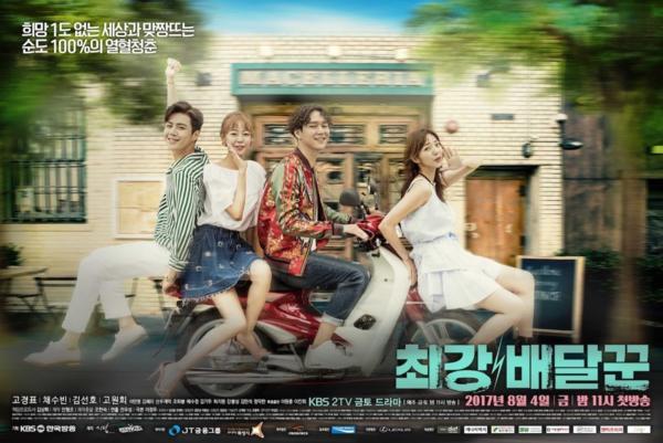 5 bộ phim phản ánh chân thực cuộc sống khắc nghiệt của Hàn Quốc-4