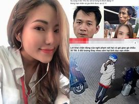 Vợ cũ Lâm Vinh Hải căm phẫn hung thủ sát hại nữ sinh giao gà, đề nghị phải trừng trị thích đáng