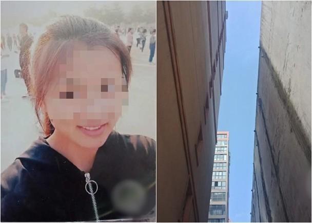 Chạy trốn 'yêu râu xanh', cô gái 19 tuổi ngã từ tầng 16 xuống đất thiệt mạng-1