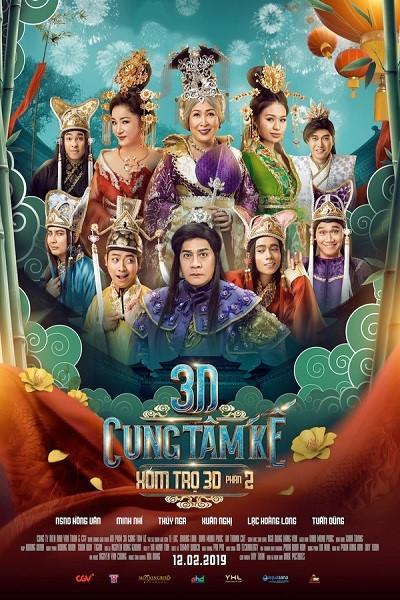'3D Cung tâm kế': Hồng Vân, Lê Lộc cung đấu, tấu hài thảm họa-1