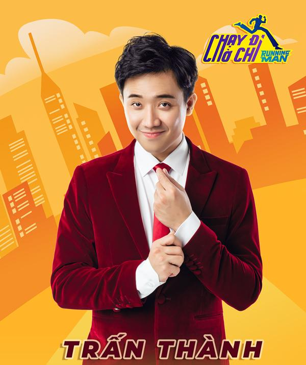 Trấn Thành và dàn sao cực khủng chính thức xác nhận tham gia Running Man Việt Nam mùa đầu tiên-2