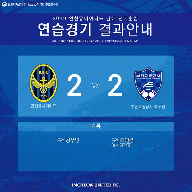 Dân mạng hào hứng với video ghi bàn của Công Phượng cho Incheon United-1