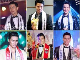 Dàn mỹ nam thi đâu thắng đấy, giúp Việt Nam trở thành 'cường quốc nam vương' trên thế giới