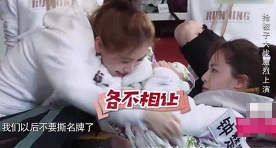 Mỹ nhân xứ Trung bị chỉ trích vì tin đồn tát Angela Baby lật mặt trong khi ghi hình-3