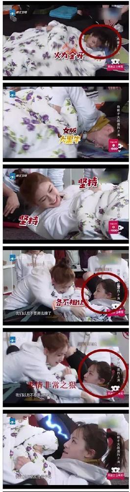 Mỹ nhân xứ Trung bị chỉ trích vì tin đồn tát Angela Baby lật mặt trong khi ghi hình-4