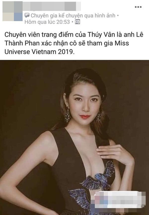Á hậu Thúy Vân chính thức lên tiếng trước thông tin chinh chiến tại Hoa hậu Hoàn vũ Việt Nam 2019-2