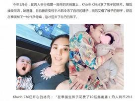 Báo Trung Quốc ca ngợi Lâm Khánh Chi nhờ việc sinh con, mẹ chồng tặng 400m2 đất