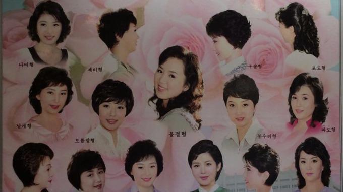 Phụ nữ Triều Tiên chỉ có 15 kiểu tóc để thay đổi và không được nhuộm màu-3