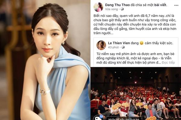 Phim mới của Ngọc Trinh bị ghét oan, dàn sao Việt đồng loạt lên tiếng bảo vệ-5