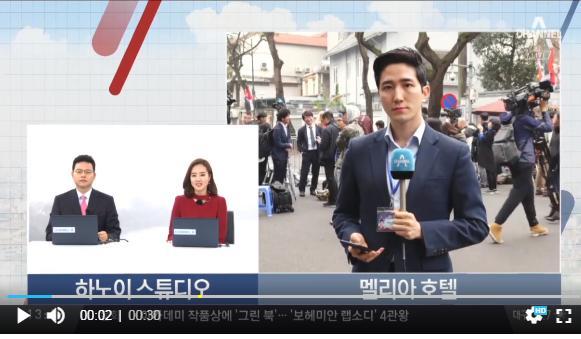 Lộ danh tính nam phóng viên cực phẩm tác nghiệp tại thượng đỉnh Mỹ - Triều-2