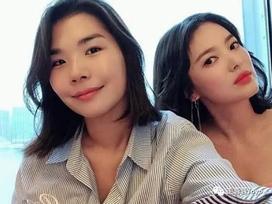 Cận cảnh nhan sắc cô gái bị nghi là 'con giáp 13' của Song Joong Ki: Kém Song Hye Kyo chắc phải 10 bậc