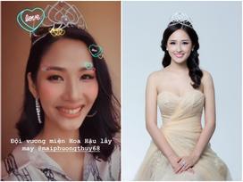 Hoàng Thùy chưa thi Miss Universe 2019 mà đã có hoa hậu cho mượn vương miện đội đầu để 'lấy may'