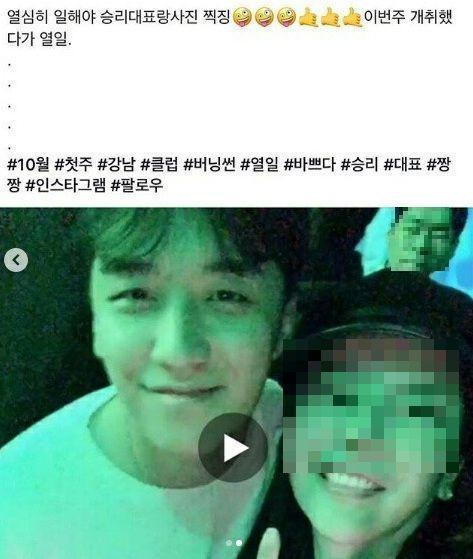 Toàn cảnh Big Bang Seungri và nguy cơ vướng vòng lao lý với scandal buôn bán ma túy, môi giới mại dâm-3