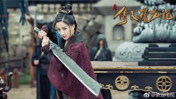 Ngắm nhan sắc đẹp miễn chê của dàn mỹ nhân trong Tân Ỷ Thiên Đồ Long Ký-3