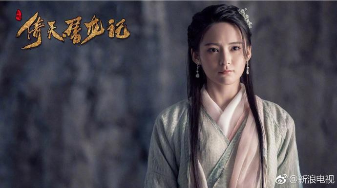Ngắm nhan sắc đẹp miễn chê của dàn mỹ nhân trong Tân Ỷ Thiên Đồ Long Ký-6