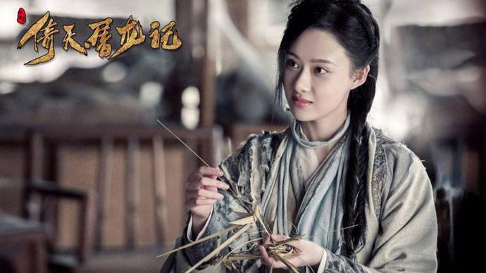 Ngắm nhan sắc đẹp miễn chê của dàn mỹ nhân trong Tân Ỷ Thiên Đồ Long Ký-7